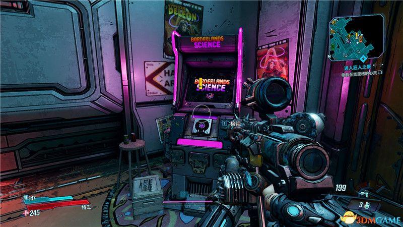 《无主之地3》DLC4 狂人克里格之脑内高潮大作战攻略 全支线任务全隐藏符号收集攻略