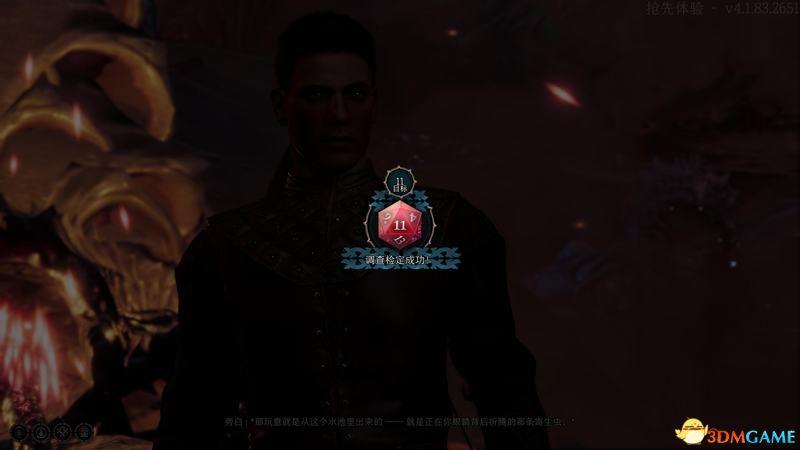 《博德之门3》图文教程百科 全种族职业属性技能专长魔法及战斗玩法技巧