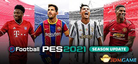 《实况足球2021(eFootball PES 2021)》官方中文 CPY镜像版[CN/TW/EN]-亿动工作室's Blog