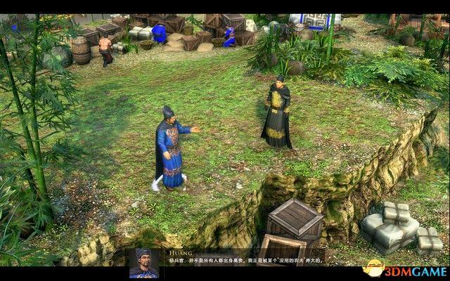 《帝国时代3:决定版》全关卡战役攻略 亚洲王朝战役攻略