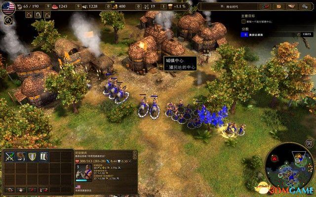 《帝国时代3:决定版》酋长战役攻略 火与影全关卡攻略