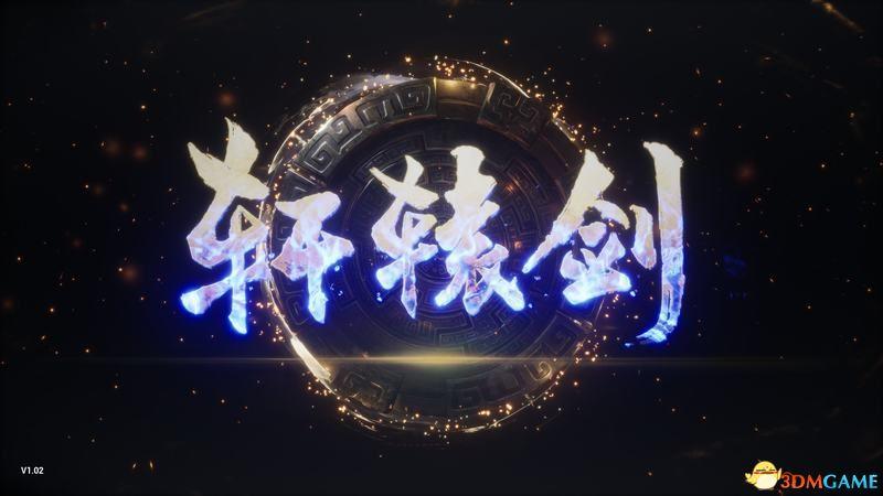 《轩辕剑7》全剧情流程图文攻略 全支线任务全收集攻略