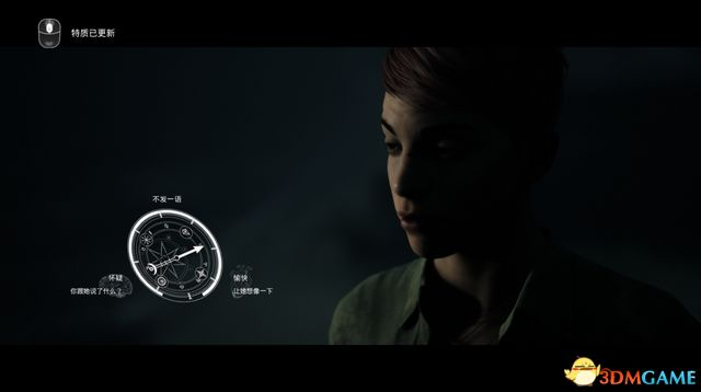《黑相集:稀望鎮》全對話選擇全劇情流程圖文攻略全結局全收集攻略