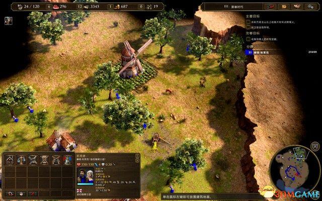 《帝国时代3:决定版》全战役攻略 原版及DLC战役攻略合集