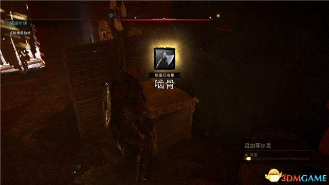 《刺客信条:英灵殿》图文全攻略 全支线任务全收集攻略