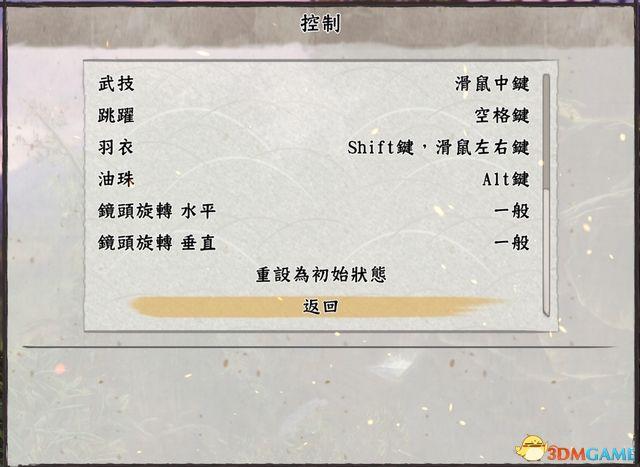 《天穗之咲稻姬》图文攻略 农场经营指南及主支线任务攻略
