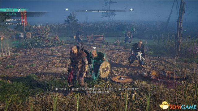《刺客信條:英靈殿》圖文全攻略全支線任務全收集攻略