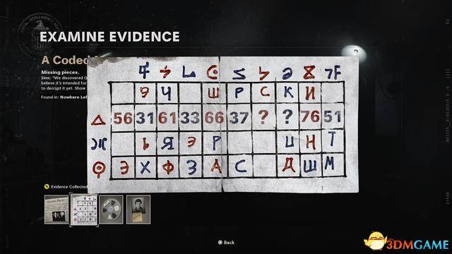 《使命召唤17》全证据位置 全证据收集分析及支线解锁
