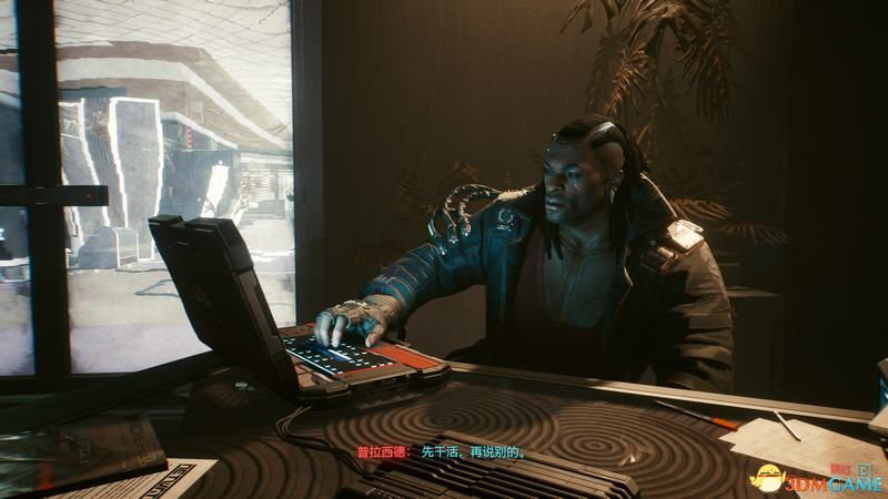 《賽博朋克2077》 圖文全劇情流程攻略全支線任務全收集攻略