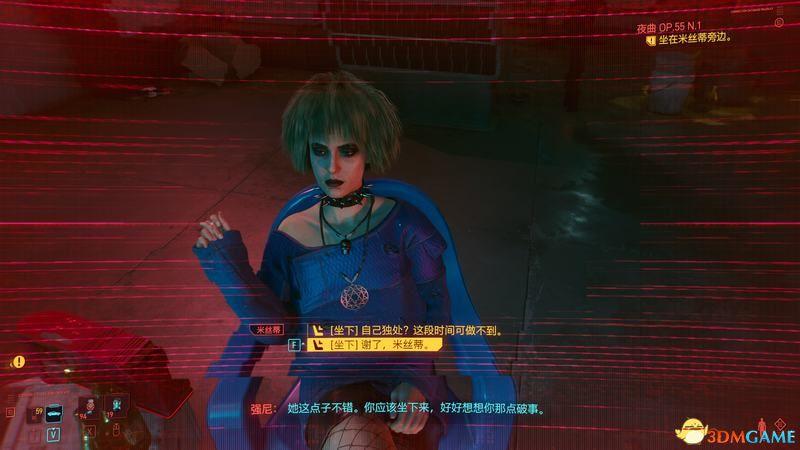 《赛博朋克2077》全结局解锁条件 全结局剧情流程攻略