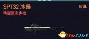 《赛博朋克2077》全武器载具图鉴 全载具获取方法