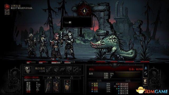 《暗黑地牢》祖灵版图文全攻略 关卡Boss打法及生存设施详解