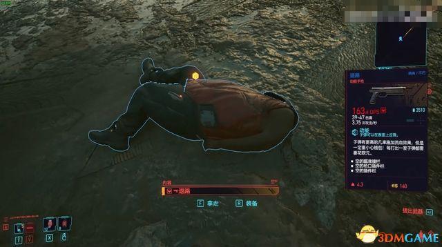 《赛博朋克2077》不朽武器收集图文攻略 不朽武器位置及获取方法