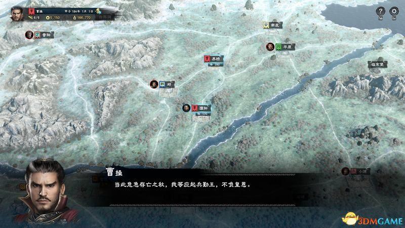 《三国群英传8》图文攻略 系统教程兵种将领技能策略百科攻略
