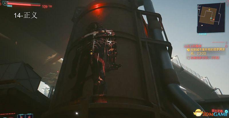 《赛博朋克2077》全塔罗牌涂鸦收集攻略 塔罗牌涂鸦位置攻略