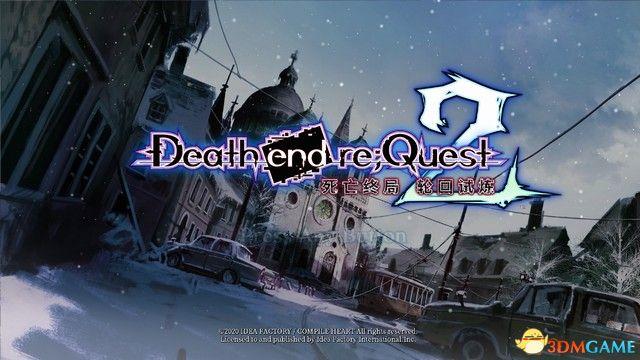 《死亡终局:轮回试炼2》图文整体剧情过程攻关要点boss全法攻略