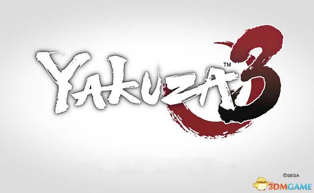 《如龙3》图文全剧情流程攻略 如龙重制收藏版攻略