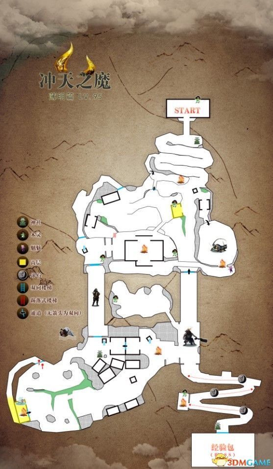 《仁王2》全木灵温泉收集全隐藏道具收集 全要素标注地图
