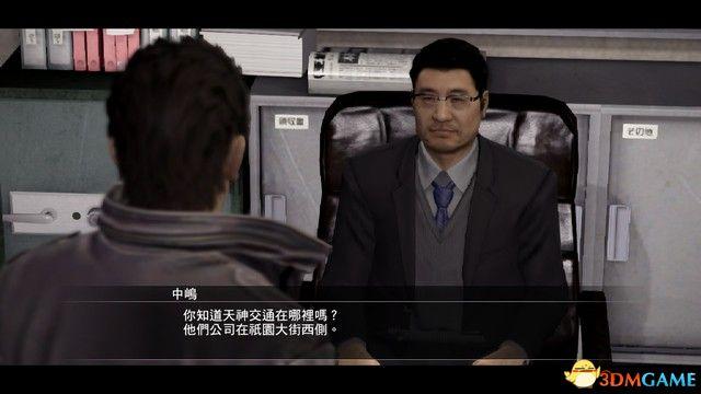 《如龙5》图文全剧情流程攻略 如龙5重制收藏版攻略