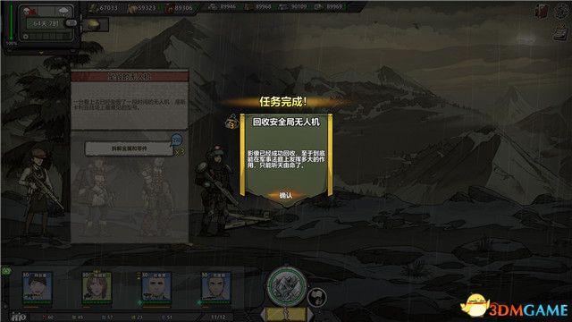 《归家异途2》图文全卡流程攻略 全武器道具收集攻略
