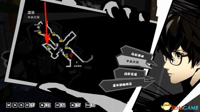 《女神异闻录5S》图文攻略 全剧情流程主线通关攻略
