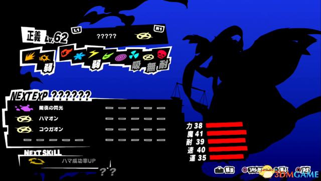《女神异闻录5S》监狱攻略 全监狱宝箱收集boss打法攻略