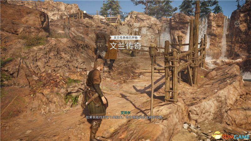 《刺客信条:英灵殿》全收集攻略 全武器套装+斗句+世界事件+宝藏收集
