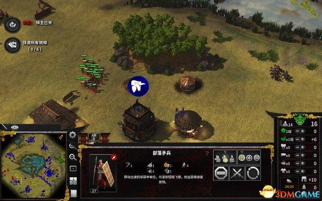 《要塞:军阀之战》图文攻略 全战役关卡流程攻略