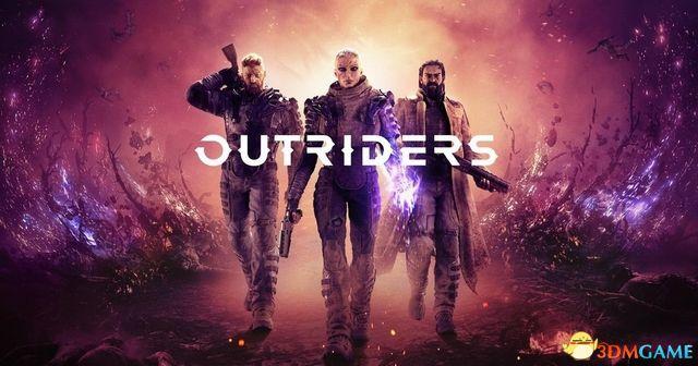 《Outriders先驱者》图文攻略 全剧情流程全支线攻略