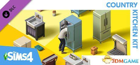 《模拟人生4》全dlc介绍 全资料片DLC物品包套件包详解
