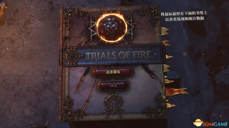《火焰审判》图文攻略 全职业详解卡牌卡组解析