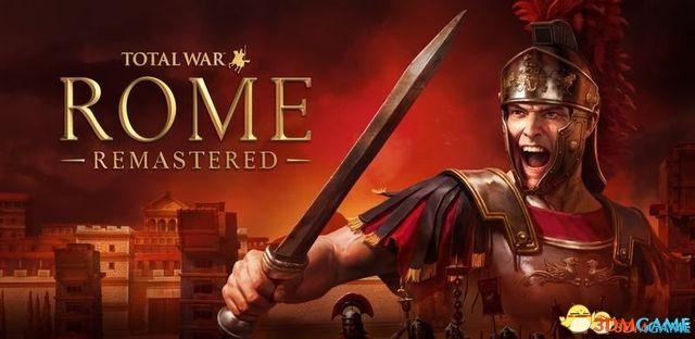 《全面战争:罗马》重制版图文教程攻略 从入门到精通详细指南