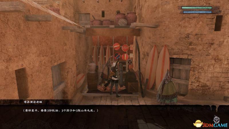 《尼尔:人工生命(复制体)》全武器收集攻略 C结局全武器获取方法