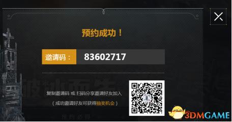 QQ图片20210516110449.png