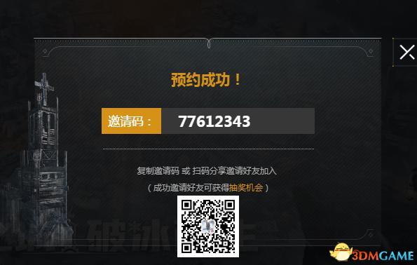 QQ图片20210516112039.png