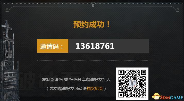 QQ截图20210516112753.png
