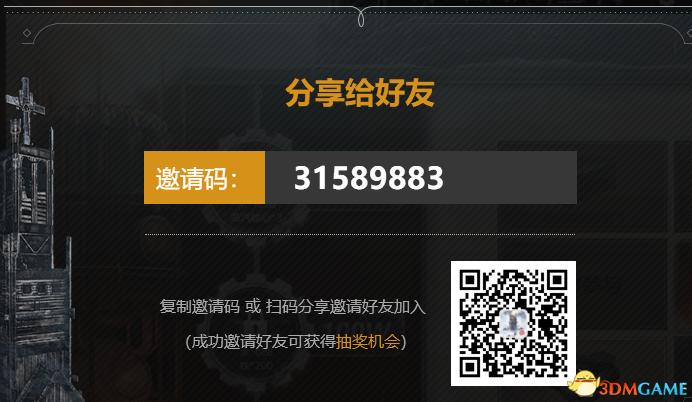 QQ图片20210516113748.png