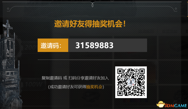 QQ图片20210516121006.png