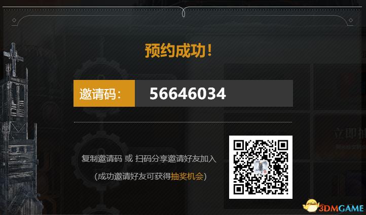 QQ截图20210516121132.png