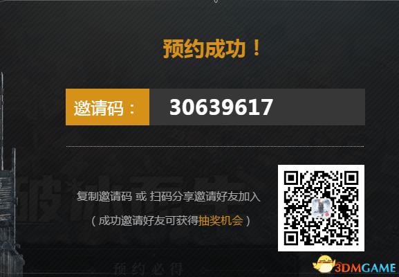 QQ图片20210516120607.png