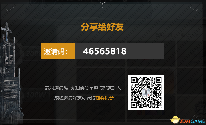 QQ图片20210516122155.png