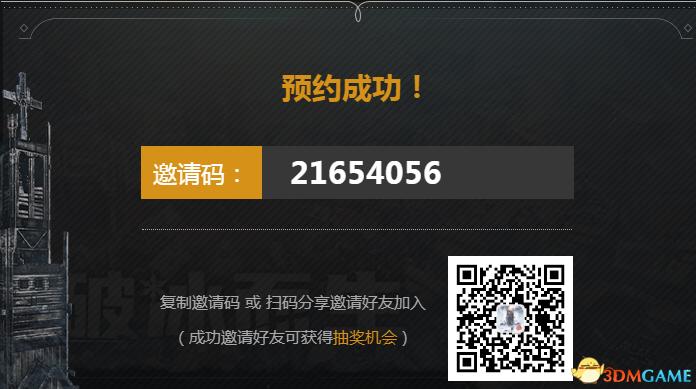 QQ截图20210516122440.png