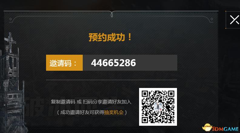 QQ截图20210516123444.png