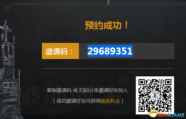 QQ截图20210516130732.png