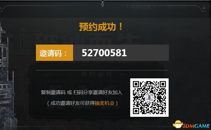 QQ图片20210516132543.png