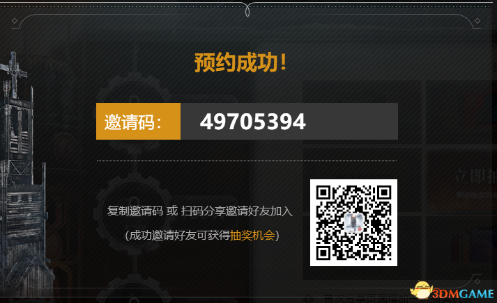 QQ截图20210516132718.png