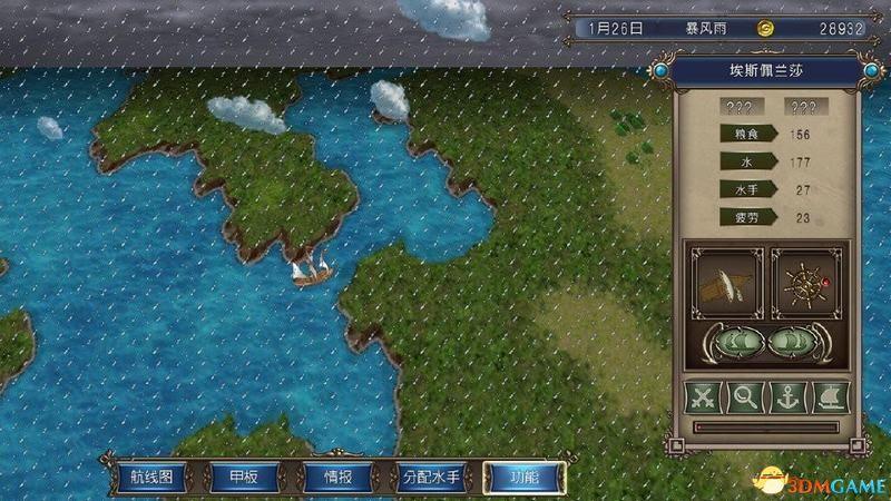 《大航海时代4:威力加强HD版》图文全攻略 全船员宝物霸者之证港口贸易攻略