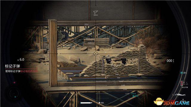《狙擊手:幽靈戰士契約2》全流程圖文攻略全收集全任務合約挑戰攻略