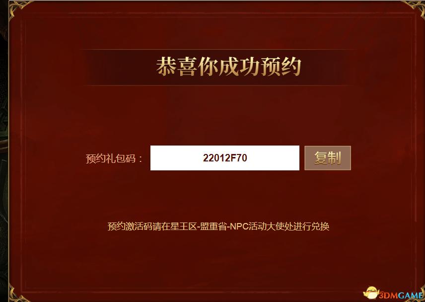 QQ截图20210608102921.png