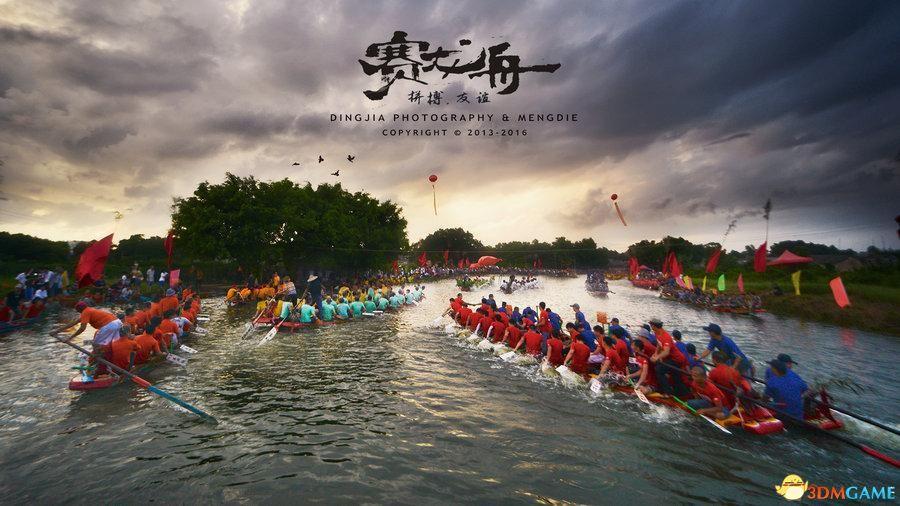 sailongzhou.jpg